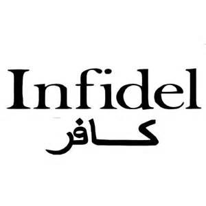 American Infidel Vinyl Decal