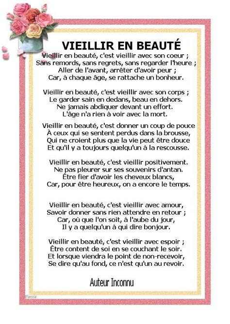mon recueil de pensees positives ronald pinterest