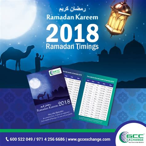 Islamic Holiday Ramadan Pictures
