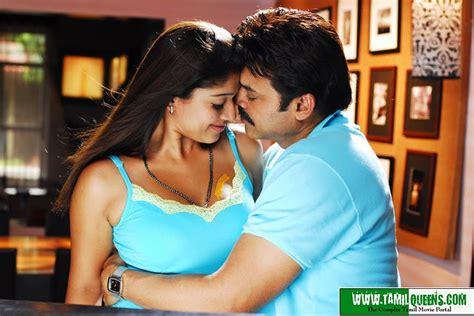 Nayanathara Hot Bedroom Scenes From Tulasi Actress