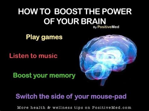 The Power Of Your Amazing Brain Positivemed