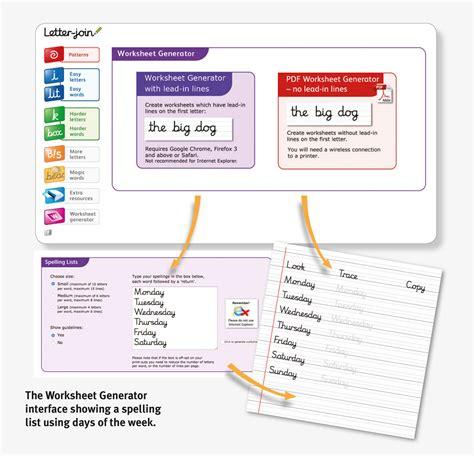 letter join worksheets