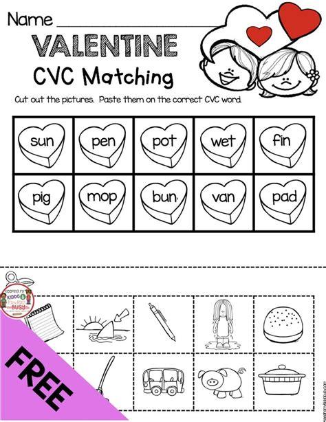 february math ela pack freebies    images