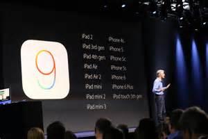 WWDC:iOS 9の一般公開は秋、iPad 2とiPhone 4s以降のすべてのデバイスをサポート