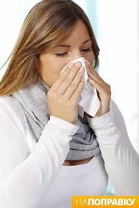 Аллергическая реакция при псориазе