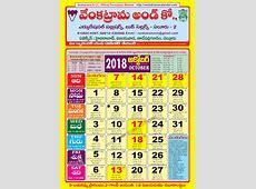 October 2018 Venkatrama Co Multi Colour Telugu Calendar
