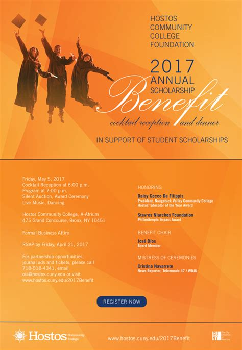 scholarship benefit hostos community college