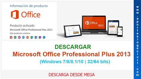 microsoft office professional plus 2016 32 64 descargar microsoft office professional plus 2013 32 64 bit Descargar