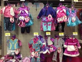 My Life Doll Clothes at Walmart