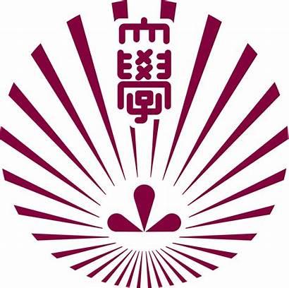 Kyushu University Japan Wikipedia Carleton Ac Symposium