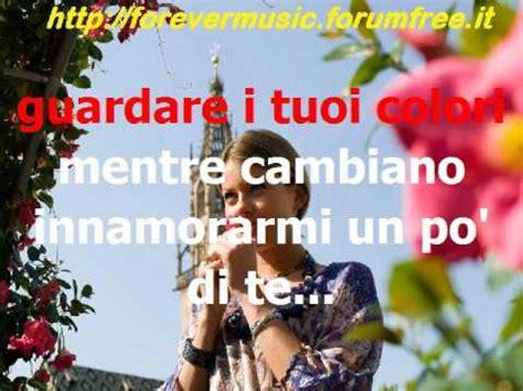 Biagio Antonacci Fiore by Biagio Antonacci Fiore Karaoke