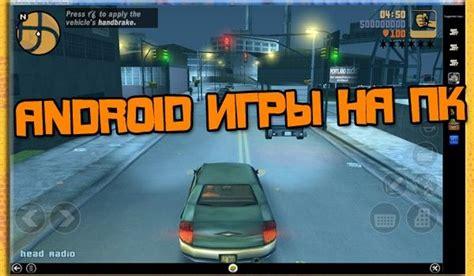 Скачать взломанную игру для андроид real racing 3 взломанную