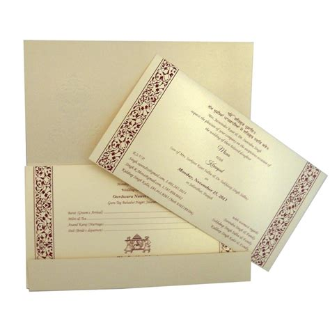 Premium Indian Wedding Card With Embossed Motifs