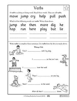 1st grade kindergarten reading writing worksheets verbs