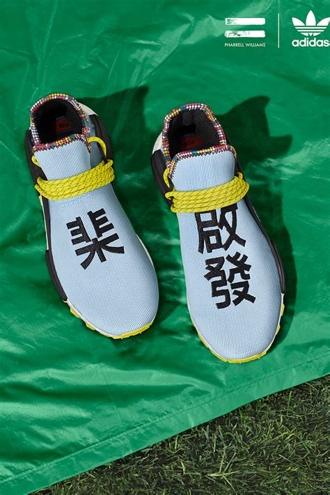 pharrell adidas originals   asia  east africa