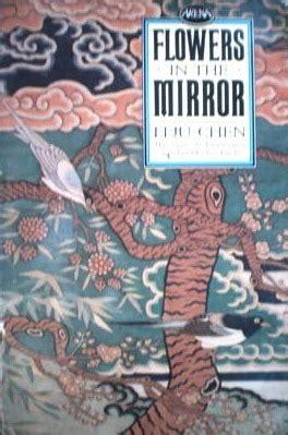 flowers   mirror  li ruzhen