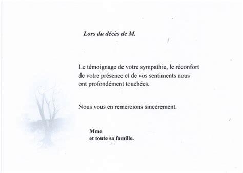 modèle carte de remerciement décès exemple de lettre de remerciement de condoleances