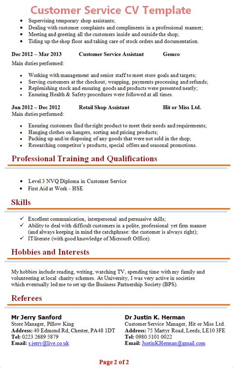customer service cv template