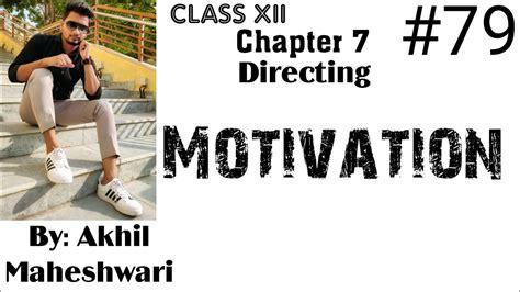 meaning  motivation pg  ncert youtube