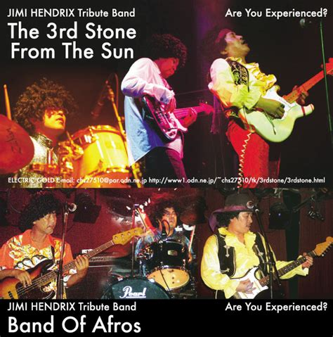 the 3rd stone from the sun