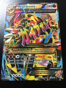 pokemon mega evolution charizard blastoise venusaur cards images