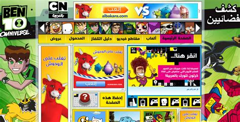 Cartoon Network Arabic New Frequency Nilesat