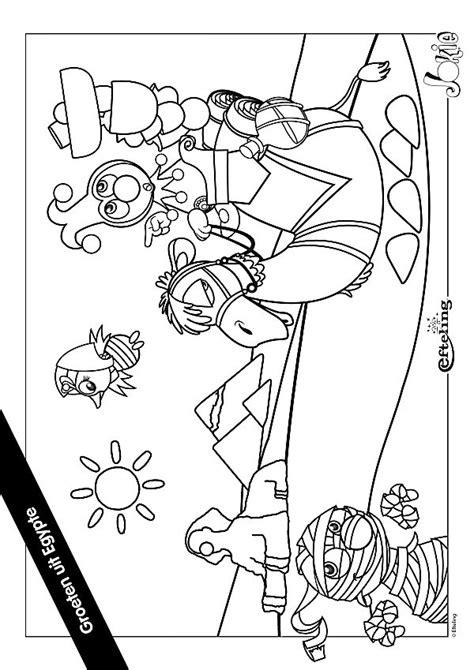 Kleurplaat Jokie En Jet Verjaardag by Knutselcategorie Kleuren Egypte Avontuur Met Jokie