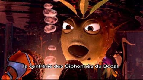 samy naceri voix nemo le cin 201 ma de vincent le monde de nemo pixar