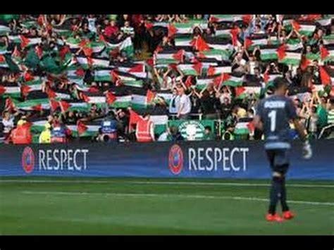 salute  celtic fc fans youtube