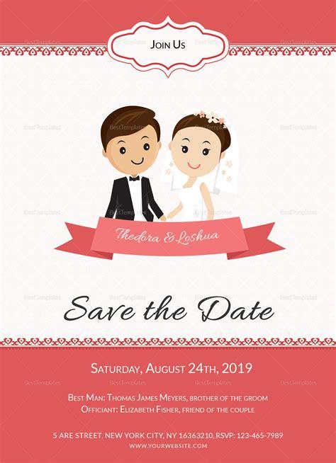 unique wedding invitation card design template  word