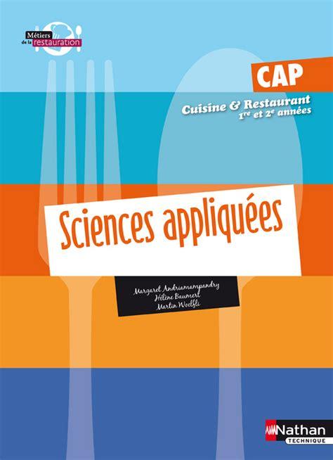 livre cuisine cap sciences appliquées cap cuisine et restaurant livre de
