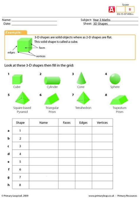 this worksheet includes 8 illustrations of 3d shapes