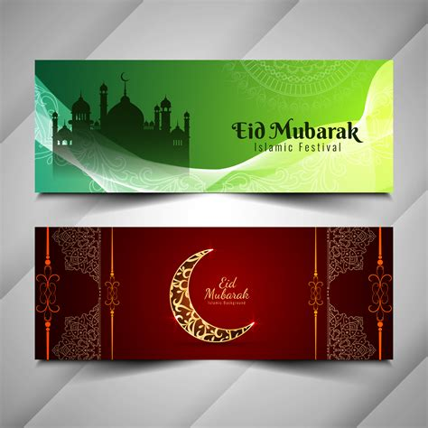 abstract eid mubarak decorative banners set