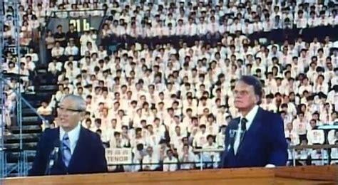 memoriam rev billy graham east asia school theology