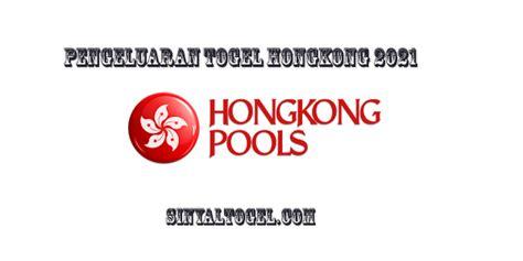 pengeluaran togel hongkong  data keluaran hk prize st