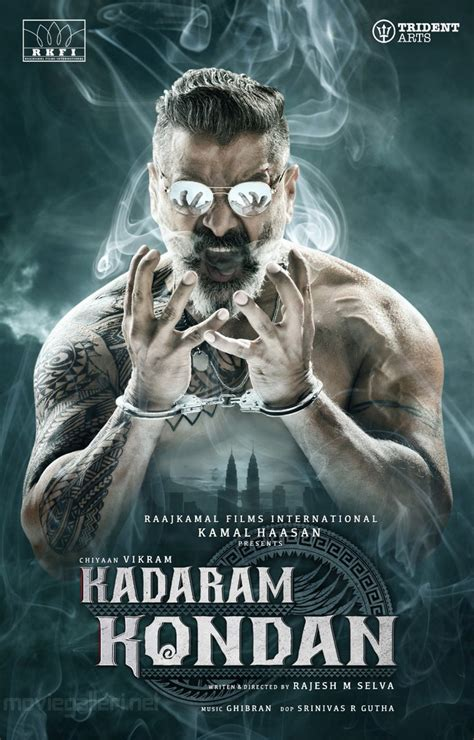 Maara movie download released officially on amazon prime video in 17 december has been leaked of the web for free by many movie piracy websites in 300mb only for free. Chiyaan Vikram Kadaram Kondan First Look Poster HD | New Movie Posters