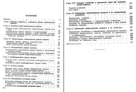 [PDF] Электромобиль. Техника и экономика Download