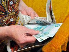 Единовременная выплата алиментов: расчет и оформление