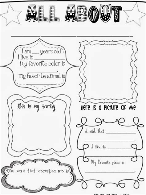 About Me Template For Students by Joe And Teach All About Me Freebie