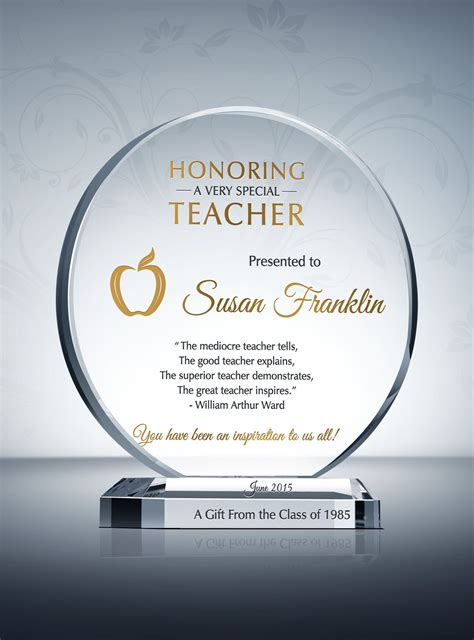 appreciation gift  teachers educators  professors