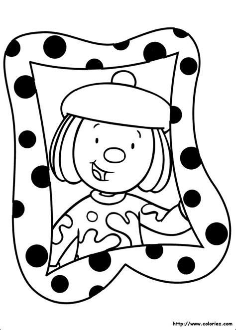 coloriage coloriage du cadre photo de jojo