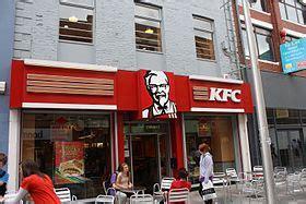 kfc siege social kentucky fried chicken wikipédia