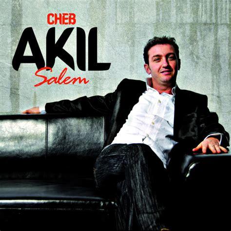 Album Salem de Cheb Akil   Qobuz : téléchargez et streamez ...