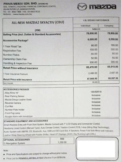 new mazda price list 2015 mazda 2 infohub paul tan 39 s automotive news