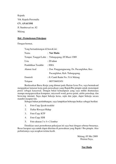 Surat Lamaran Pekerjaan Docx by Top Contoh Surat Lamaran Kerja Sederhana 75 Di Inspirasi