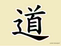 Laozi Symbols Religion...