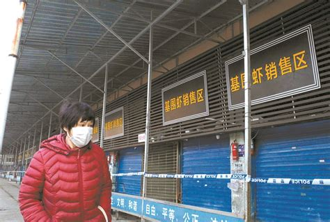 china reports  death  coronavirus outbreak