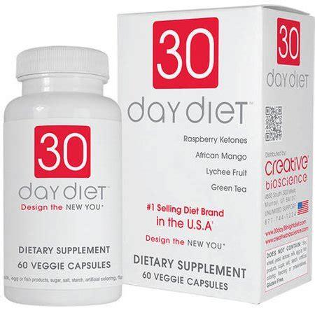 day diet dietary supplement capsules ct walmartcom