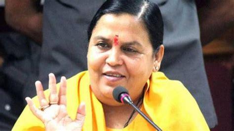 uma bharti wont contest lok sabha polls bjp