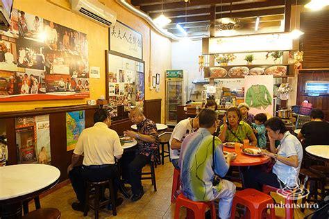 Terengganu Peranakan Food Heard Of Nonya Style Kay Bacok